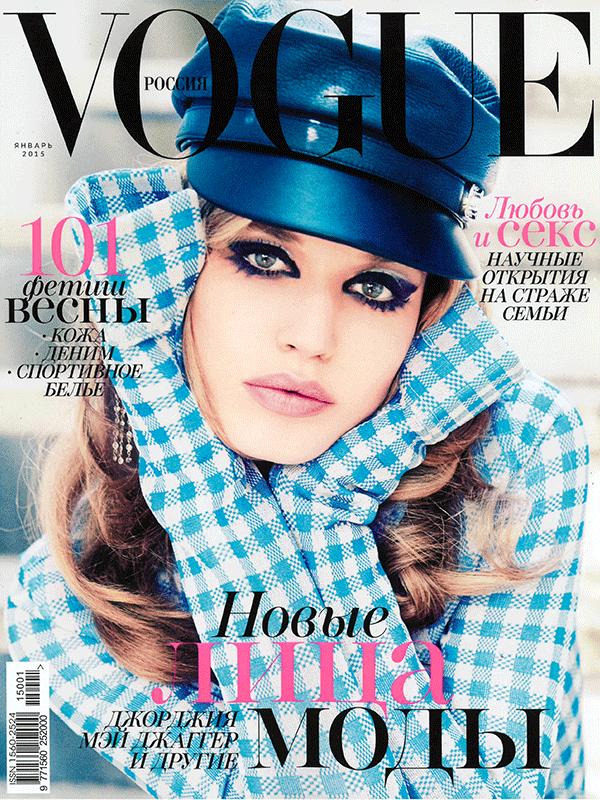 Vogue - 01/2015