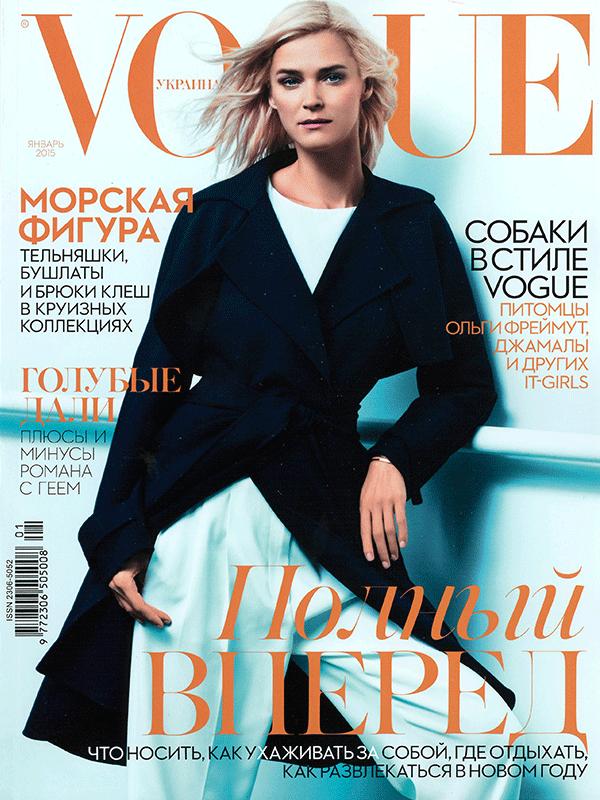 __Vogue_gennaio_2015_600