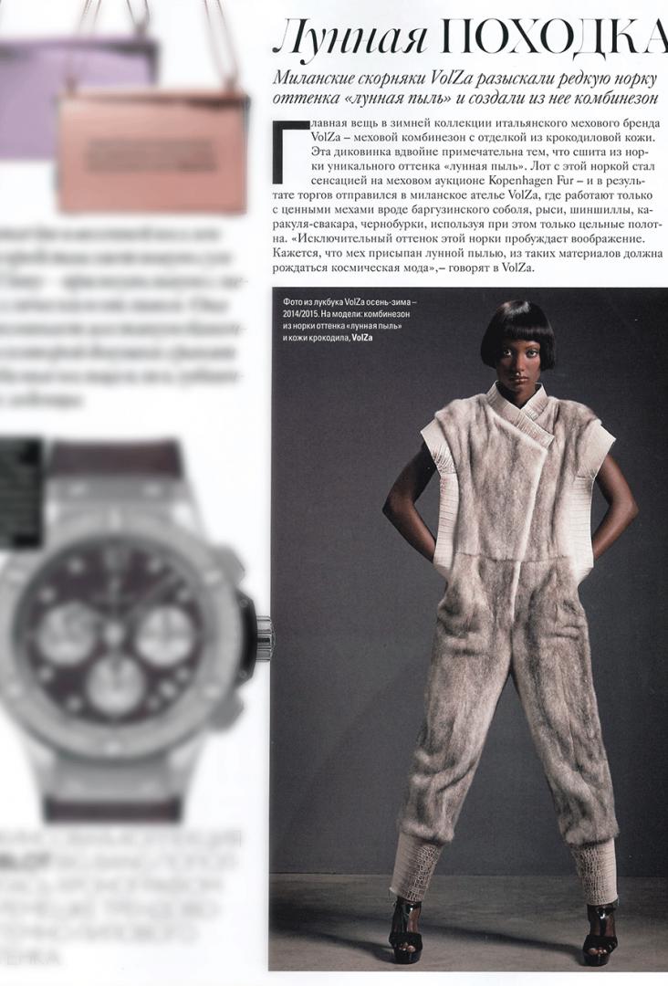__Vogue_gennaio_2015_articolo-interno