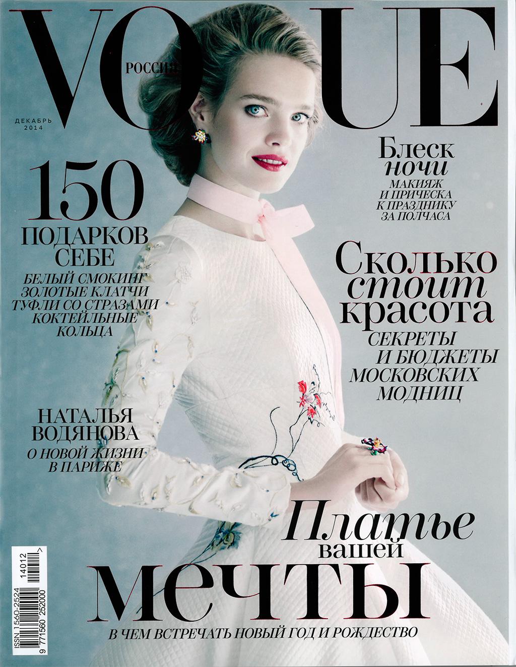 Vogue-2014-2