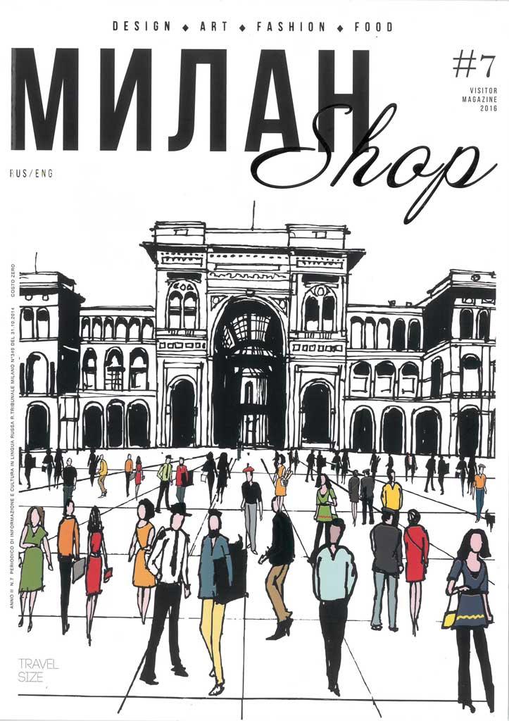 Milan_Shop-_#7_Copertina